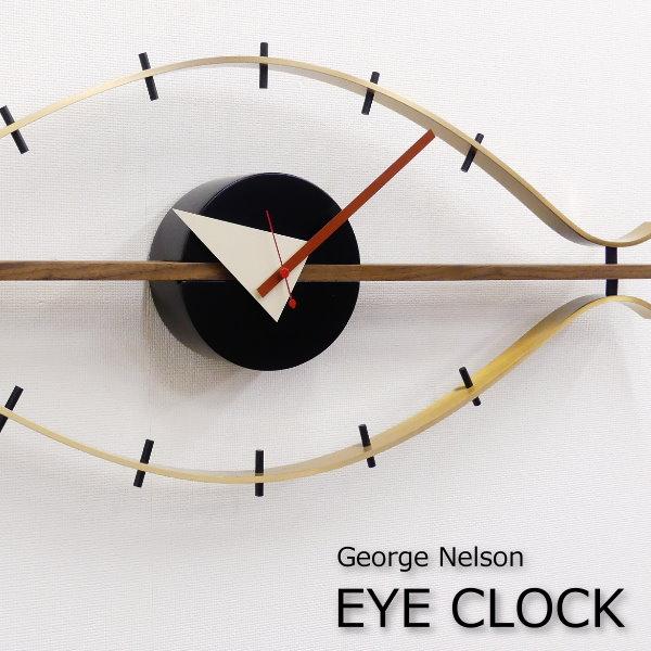 ジョージ・ネルソン アイクロック 掛け時計 ウォールナット 北欧モダン おしゃれ 時計 人気 オススメ インテリア雑貨 引っ越し祝い プレゼント 北欧小物 おすすめ かけどけい ミッドセンチュリー リプロダクト品 ギフト デザイナーズ家具 EYEクロック