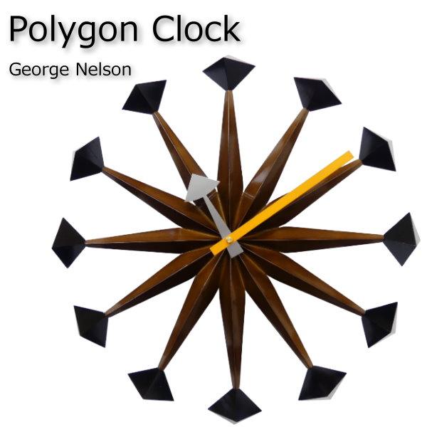 ジョージ・ネルソン おしゃれ 時計 ポリゴンクロック 掛け時計 ウォールナットカラー 北欧モダン 人気 オススメ インテリア雑貨 引っ越し祝い プレゼント 北欧小物 おすすめ かけどけい ミッドセンチュリー リプロダクト品 ギフト デザイナーズ家具 Polygon clock