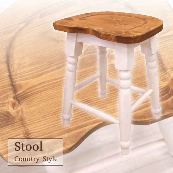 スツール イス [フレンチカントリースタイル] サイドチェア 木製椅子 おしゃれ 可愛い ナチュラル シンプル ホワイト ツートンカラー リビング パイン材 カフェ風 インテリア 家具