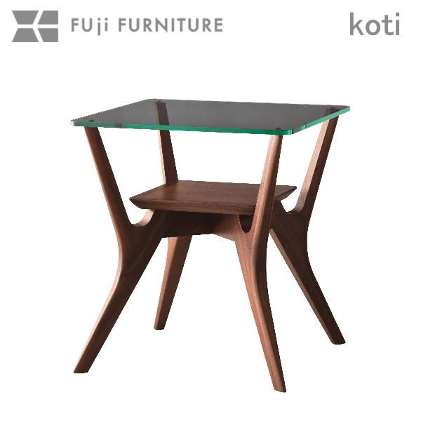 冨士ファニチア Koti(コティ)サイドテーブル