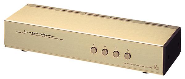 LUXMAN - AS-44(AS44)(ラインセレクター)【店頭受取対応商品】【在庫有り即納】