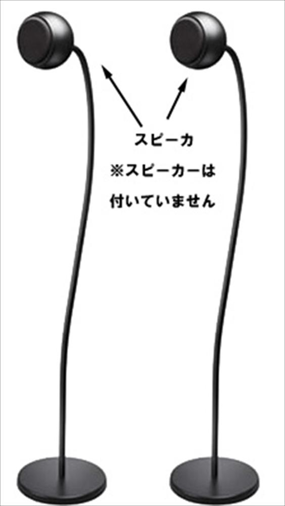 GALLO-ACOUSTICS - GST1/ブラック(ペア)【Micro用スタンド】