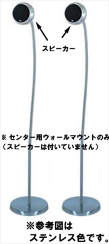 GALLO-ACOUSTICS - GST3/ステンレス(ペア)【Micro用スタンド】