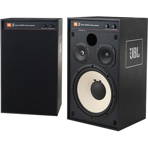 JBL - 4312SE(ペア)(モニタースピーカー)【大型商品・代引不可】【在庫限り・在庫有り即納】