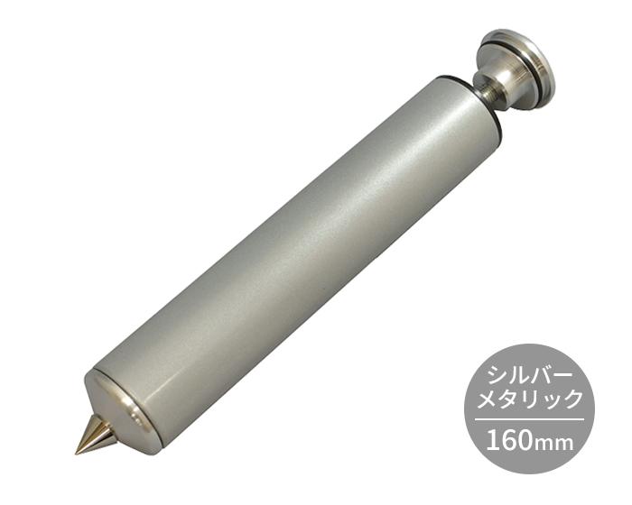 Atacama - EVOQUE ECO SE 用 交換レッグ/シルバーメタリック(高さ160mm・4本セット)