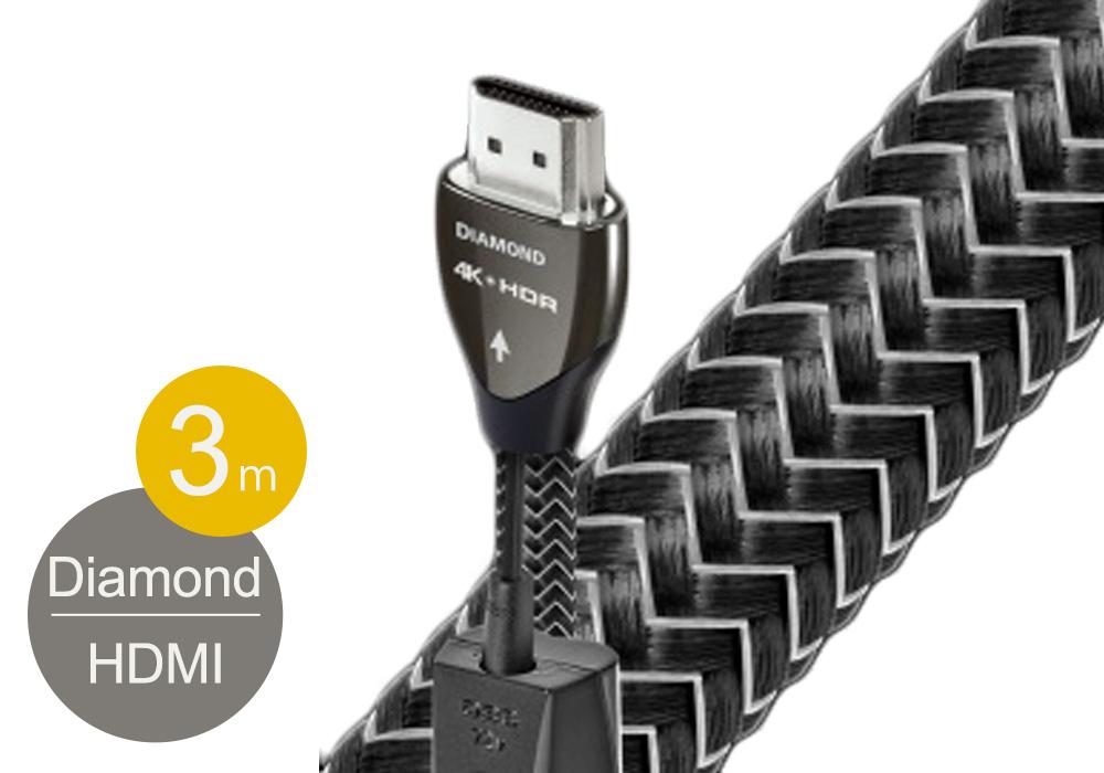 audioquest - HDMI2 DIAMOND/3.0m《HDMI2/DIA/3M》(4K・HDR対応・HDMIケーブル)【店頭受取対応商品】【メーカーお取り寄せ商品・納期を確認後、ご連絡いたします】