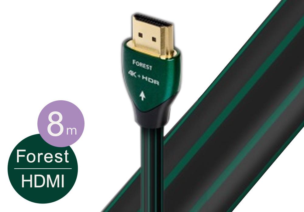 audioquest - HDMI2 FOREST/8.0m(HDMI2/FOR/8M)(4K・HDR対応・HDMIケーブル)【メーカー取寄商品・納期を確認後、ご連絡いたします】