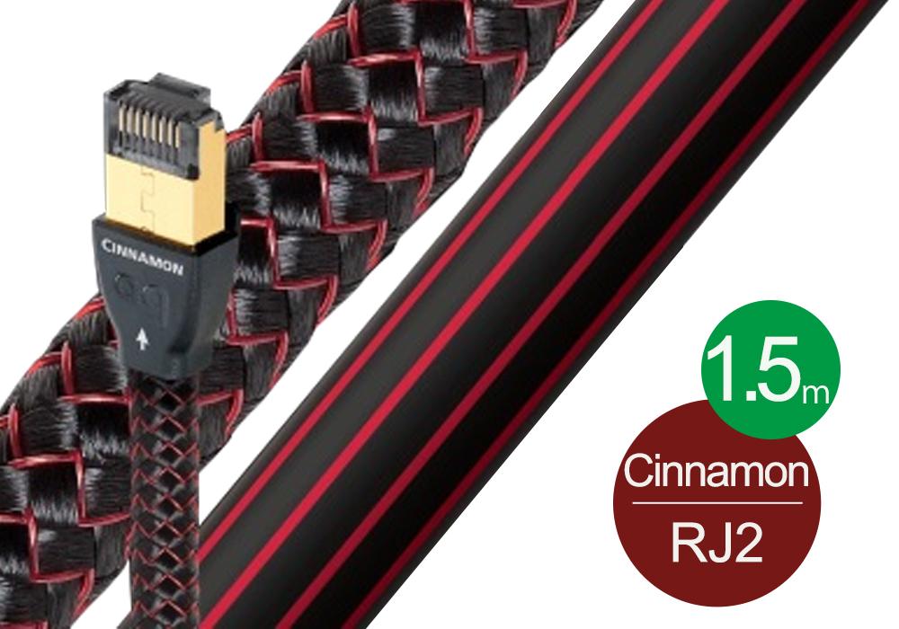 audioquest - RJ2 CINNAMON/1.5m《RJ2/CIN/1.5M》(オーディオ用LANケーブル)【店頭受取対応商品】【在庫有り即納】