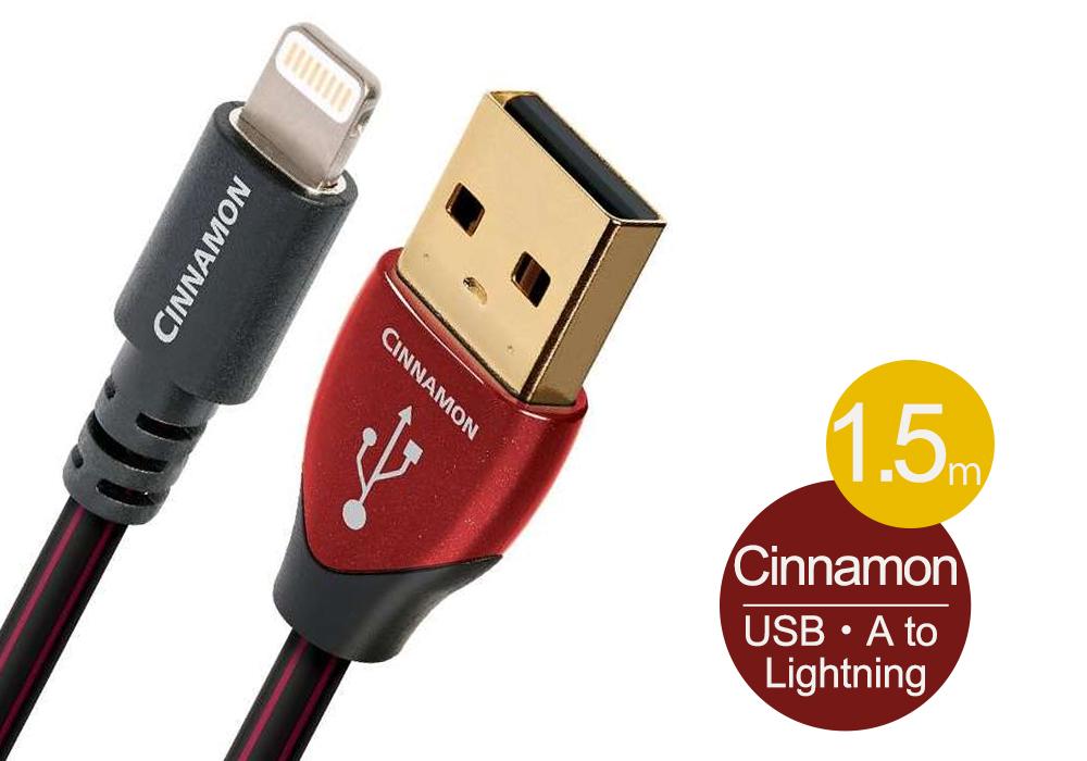 送料無料 audioquest 数量は多 正規販売店 送料無料 激安 お買い得 キ゛フト オーディオ逸品館 - USB2 CINNAMON-LIGHTNING CIN 1.5M 1.5m USB2.0 LG 在庫有り即納 A-LIGHTNING