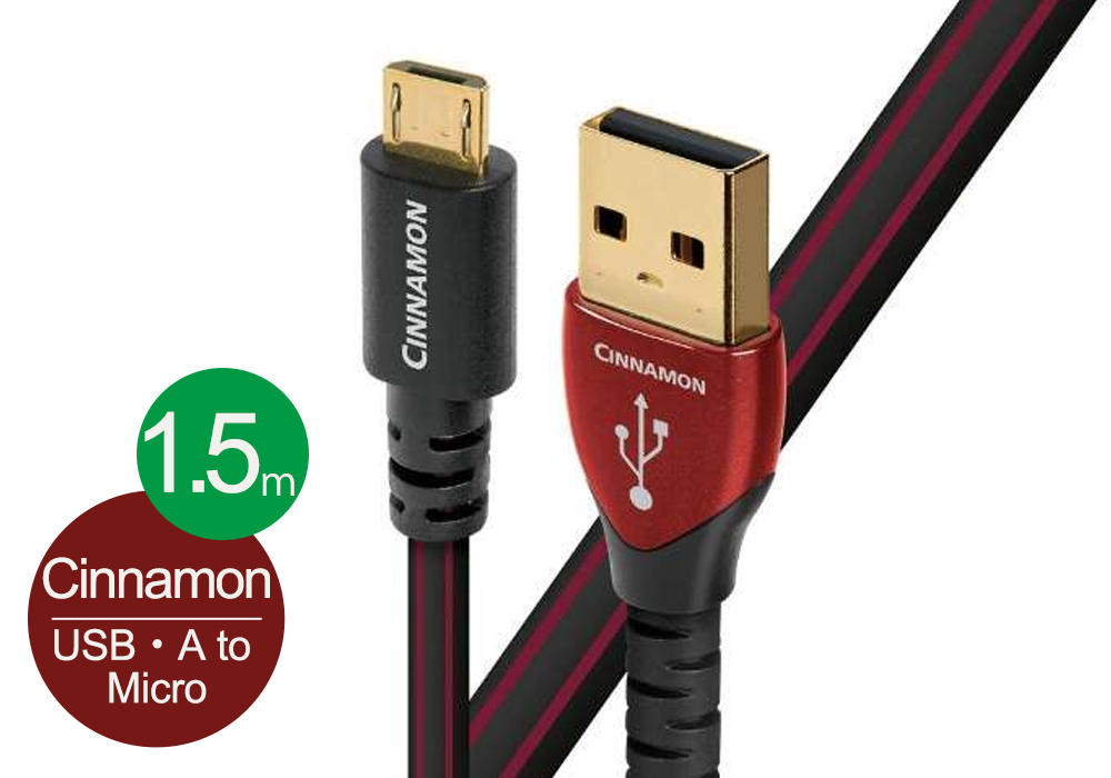 送料無料 audioquest 正規販売店 オーディオ逸品館 - USB2 CINNAMON-MICRO A-MicroB 着後レビューで 送料無料 MIC USB2.0 CIN 在庫有り即納 メイルオーダー 1.5M 1.5m
