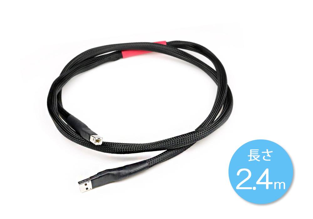 NVS - COPPER-INSPIRE-S-USB/2.4m(USB-A to B)【納期目安:2~3週間】