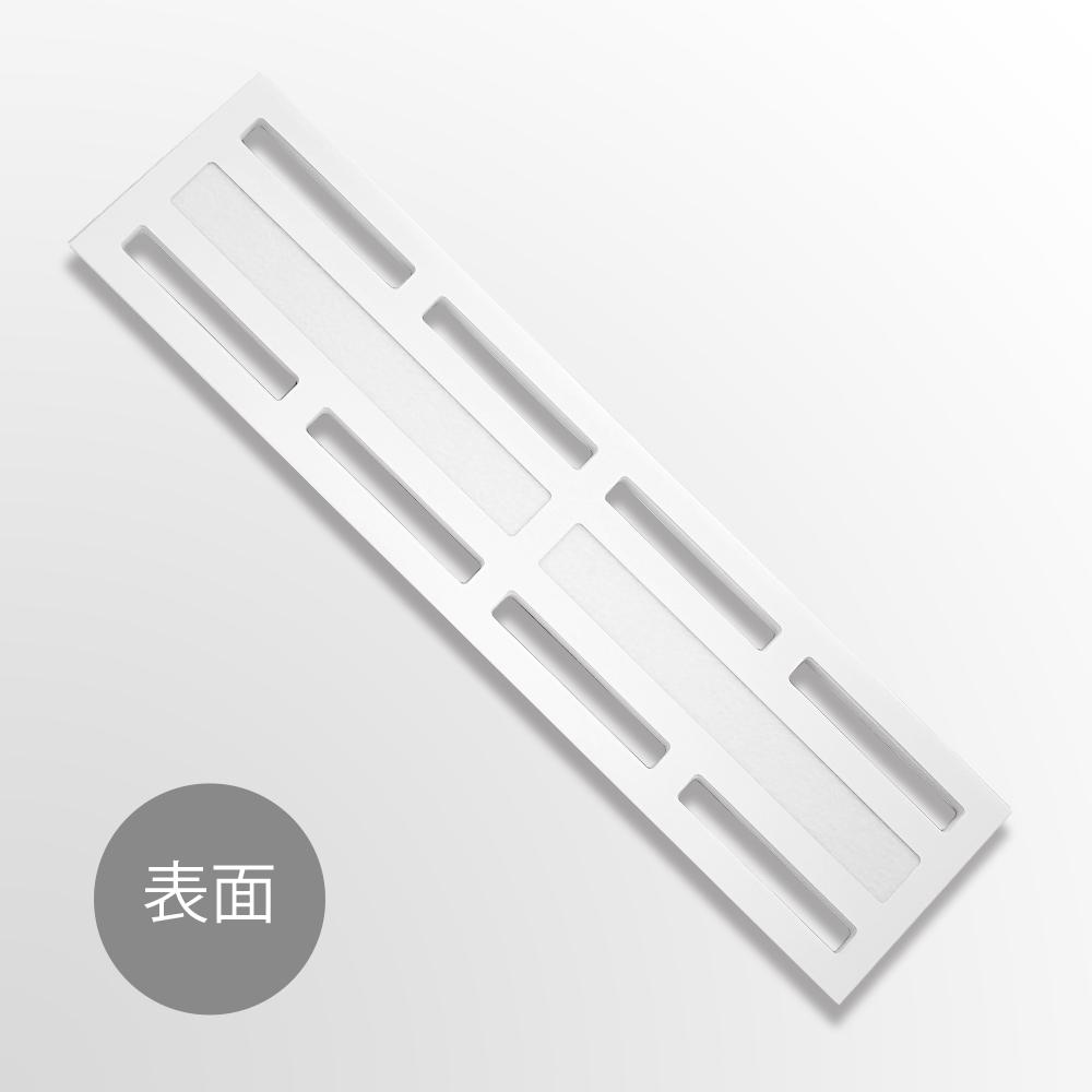 【送料無料・オーディオ逸品館オリジナルブランド】  AIRBOW - ROOM SILENCER CROSSING(もや取り君・プレミアム)(ホワイト・4枚入)【在庫有り即納】