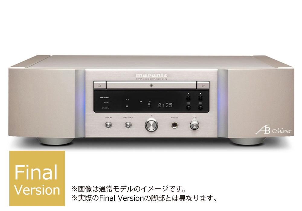 AIRBOW - SA12 Master Final Version(SACD/CDプレーヤー)【店頭受取対応商品】