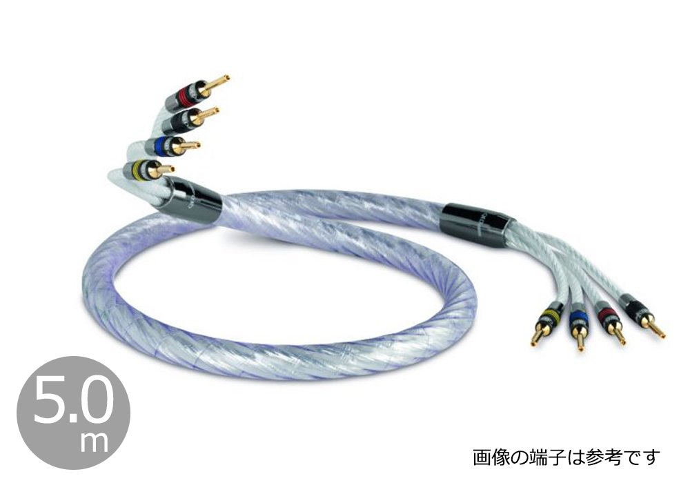 QED - Signature Genesis Silver Spiral Bi-Wire/5.0m(完成品スピーカーケーブル・ペア/要端子選択)【店頭受取対応商品】【受注生産品・納期1~2週間かかります※欠品時は1~2ヶ月目安】