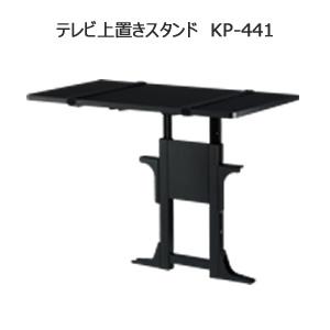 HAYAMI - KP-441【店頭受取対応商品】