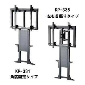 HAYAMI - KP-335【店頭受取対応商品】