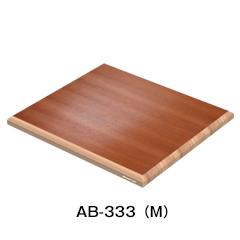 KRIPTON - AB-333(モアビ)【店頭受取対応商品】