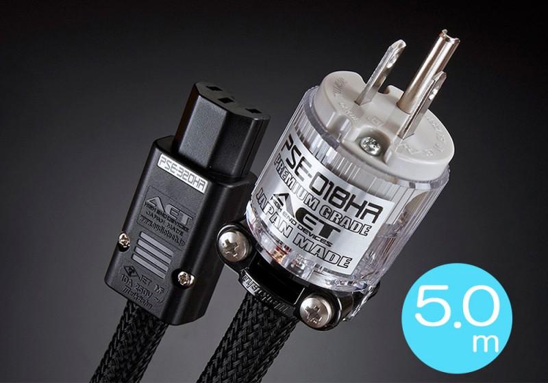 AET - TSD-HS/AC/5.0m(電源ケーブル)【店頭受取対応商品】【受注生産品・納期2~4ヶ月かかります(カード決済不可)】