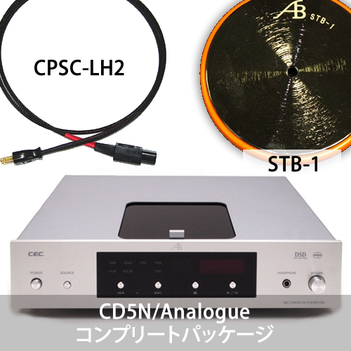 AIRBOW - CD5N Analogue(コンプリートパッケージ)(試聴動画)【店頭受取対応商品】