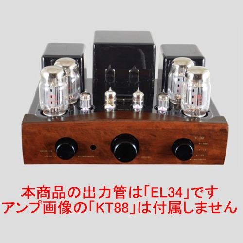 YARLAND - TJ88/34-P(出力管EL34×4)【店頭受取対応商品】