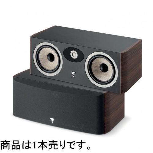 FOCAL - Aria CC900/ノワイエ(センタースピーカー・1本)【店頭受取対応商品】【在庫有り即納】