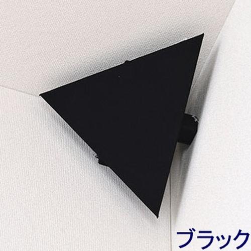 arte(アルテ) - TE-BK・テトラ/ブラック/2個セット(コーナー用音響パネル)【受注生産品・納期2週間程かかります】
