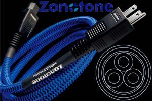 【送料無料】Zonotone6NPS-3.5Meisterゾノトーン電源ケーブル1.8m