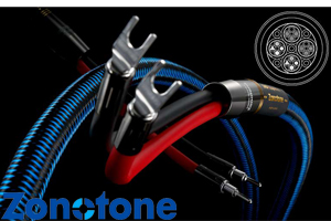 【オーディオアクセサリー銘機賞 グランプリ】【販売価格はお問合せください】Zonotone7NSP-ShupremeXスピーカーケーブル