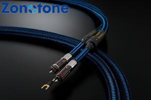 【価格はお問合せください】Zonotone7NAC-Shupreme XRCA 1.0mインターコネクトケーブル