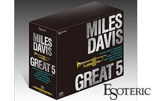 【送料無料!!】ESOTERICMILES DAVISGREAT5ESSS-90154/58 5枚組SACD