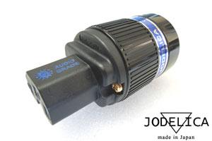 【価格はお問い合わせください】JODELICA PURE COPPER ETP-920SGIECコネクター