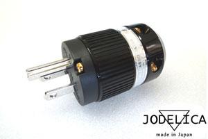 【価格はお問い合わせください】JODELICA PURE COPPER ETP-960RH電源プラグ
