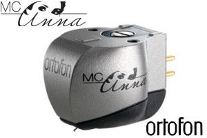 【価格はお問い合わせください】ortofon MC ANNAオルトフォン MCカートリッジ