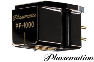 【価格はお問い合わせください】PHASEMATIONフェーズメーションPP-1000カートリッジ