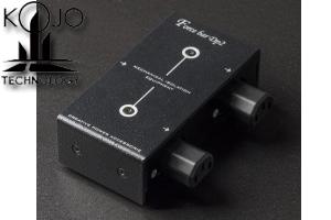 【送料無料】KOJOForce bar DP2分岐型連結タップ