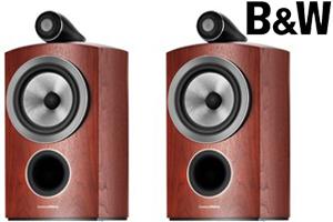 【展示処分・価格はお問い合わせください】B&W805 D3ローズナット800 Series Diamond1本