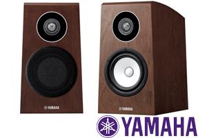 【価格はお問い合わせください】YAMAHA NS-B750ヤマハコンパクトスピーカー(1本)
