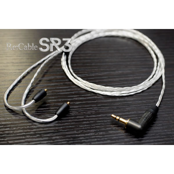 AUDIOTRAK Re:Cable SR3 (SHURE SE535、Ultimate Ears UE900等 MMCX対応ハイエンドリケーブル) Wisetech
