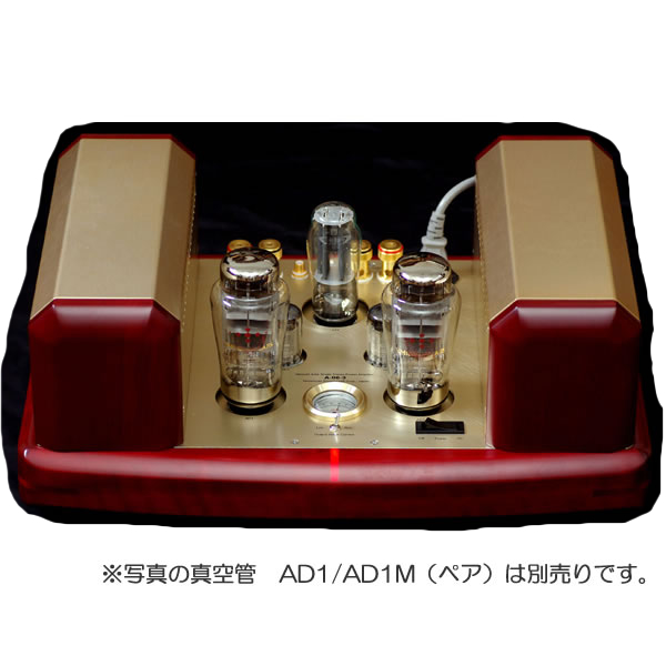 Mountains acoustic engineering art A-06-3 tube AD1/AD1M optional AD1/AD1M single stereo power amplifier A06-3