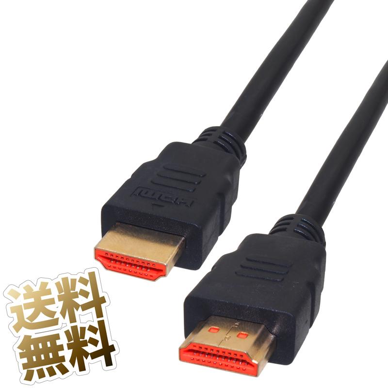 短い CABLE TYPE-A マート 0.5m raspberry 本日の目玉 pi HDMIケーブル オス - ブラック 50cm HDMI タイプA
