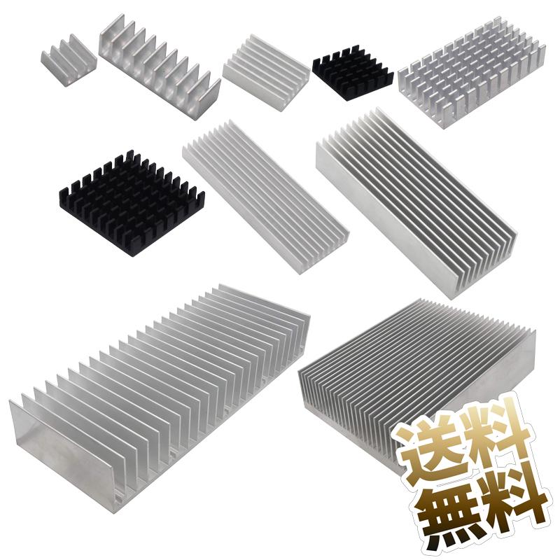 放熱 フィン コンパクト MosFET ESC RaspberryPi 正規激安 Arduino ICチップ 汎用 放熱板 オーディオIC ゲーム機 ヒートシンク パワーアンプ 世界の人気ブランド アルミ オーバードライブLEDなど