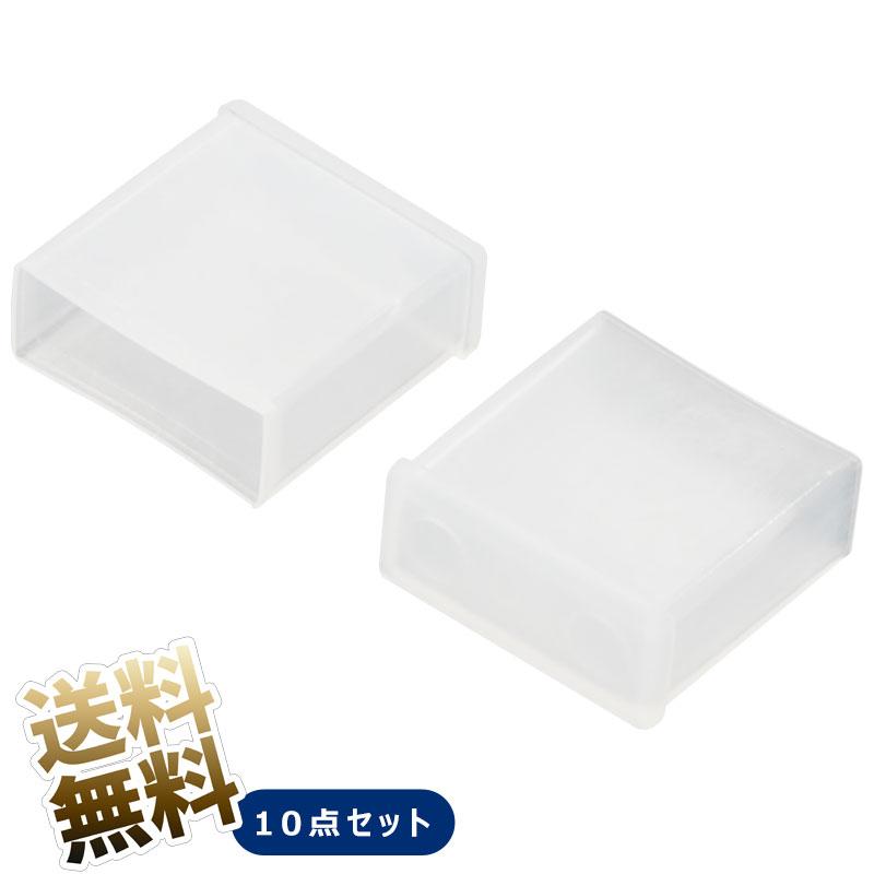 今季も再入荷 USB-A コネクタ 端子 キズ防止 端子カバー 端子キャップ USB端子保護カバー タイプA ホワイト 端子保護 10点セット 感謝価格 保護キャップ USB-Aオス端子用 USB