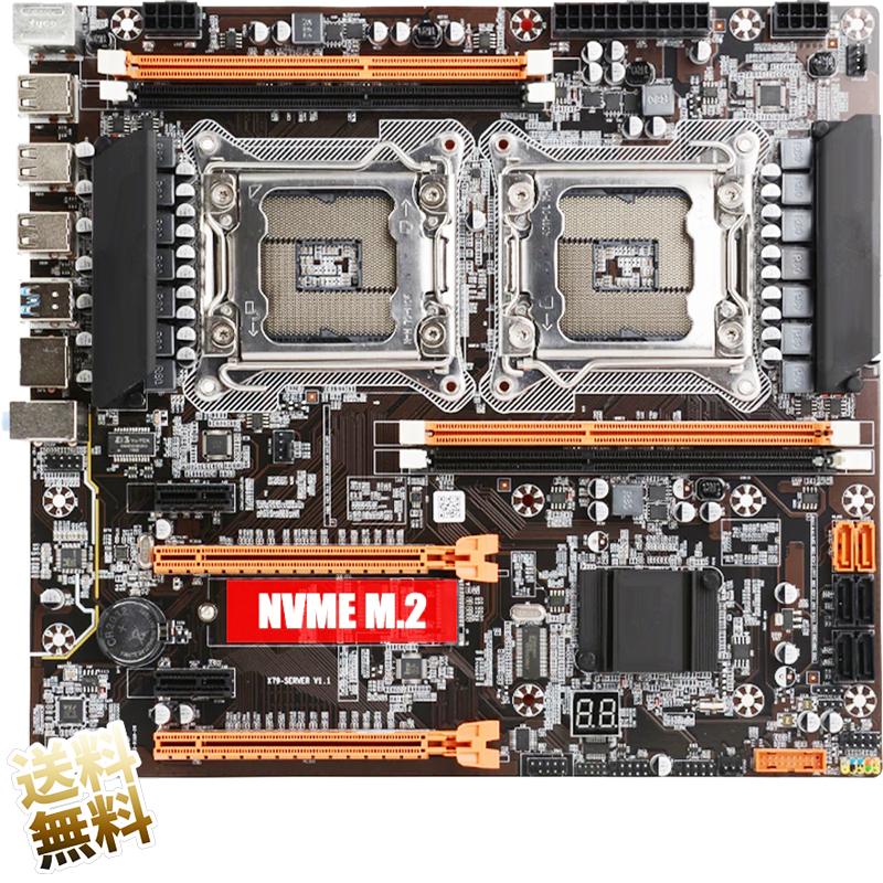 LGA2011 X79マザー 2011 socket オリジナル DUAL 正規激安 CPU INTEL デュアル m2 m2スロット サーバー マザーボード NVME Socket R M.2 デュアルCPU ワークステーション SATA3.0 DDR3 E-ATX X79