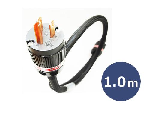 JORMA DESIGN ヨルマデザイン AC LANDA CUII /1.0m 電源ケーブル 1m