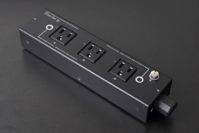 KOJO TECHNOLOGY コージョーテクノロジー Force bar3P