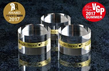 Audio Replas オーディオリプラス インシュレーター OPT-GR-SS 4P