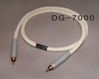 日本オーディオ DG-7000A ニホンオーディオ デジタルケーブル 1.0m