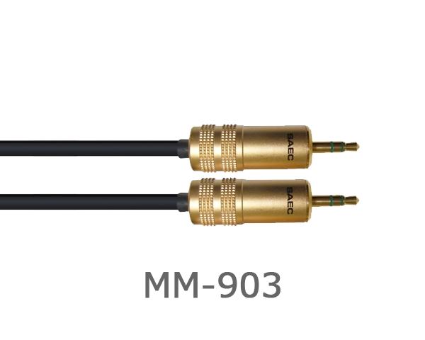 SAEC MM-903 0.5m 0.5m サエク サエク ミニケーブル ミニケーブル, 伽羅沈香陶磁器美術品の佳月院:c601cdc0 --- itxassou.fr