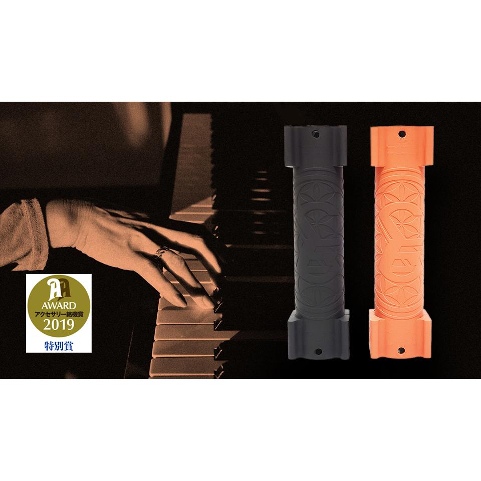SIXTH ELEMENT QAP-255 3D Quantum Tube オレンジ シックス エレメント 音響改善 1本