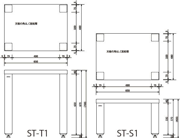 SPEC ST-S1 RC ロイヤルカラー 価格お問合せ下さい! スペック サウンド・テーブル
